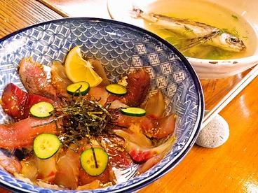 漁師料理 十次郎のおすすめ料理1
