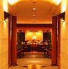 帝国ホテル東京 嘉門のおすすめポイント1
