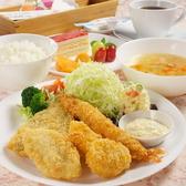IKUukaNのおすすめ料理3