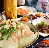 集龍軒 焼肉ホルモンのおすすめ料理2