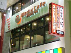 メディアカフェ ポパイ 熊本上通店 の写真