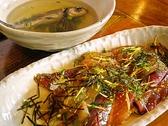 漁師料理 十次郎のおすすめ料理2