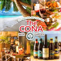 肉バル&屋内ハワイアンビアガーデン コナ CONA 新宿店の写真