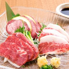 博多もつ鍋 馬肉 九州自慢 金沢駅前店のおすすめ料理1