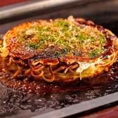 大阪家のおすすめ料理2