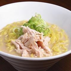 水炊きスープベースの鶏パイタン麺