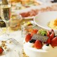特製のホールケーキをリザーブしてお祝い★旬のフルーツたっぷり生クリームのケーキとジャンドゥイヤとヘーゼルナッツのケーキの2種有!