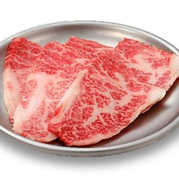 焼肉 宝島 船橋店のおすすめ料理1