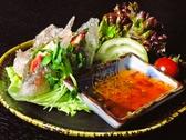 串料理 りき 八尾のおすすめ料理3