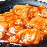 焼肉きんぐ 仙台中野栄店のおすすめ料理2
