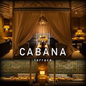 CABANA TERRACE カバナテラス 名古屋栄店の写真