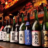 厳選日本酒が楽しめる!当店でしか飲めない逸品あり!