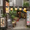 たまい茶屋 宮前平店のおすすめポイント3