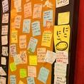 お客様からのメッセージを壁紙に貼っています!いつもありがとうございます!!