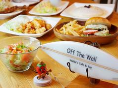Off The Wall 三沢のコース写真