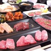 BEEFMAN 六本木本店のおすすめ料理3
