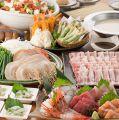 白木屋 渋谷センター街店のおすすめ料理1
