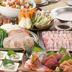 白木屋 西中島南方駅前店のおすすめ料理1