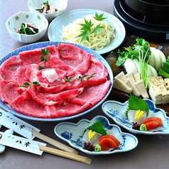 日本料理 八幸の特集写真