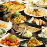 みやび Miyabi Namba Diningのおすすめポイント1