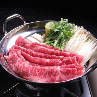 とばち 片町店のおすすめ料理1
