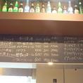 オススメ料理やビール知るなら看板に注目★