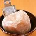 【通な方への裏メニュー】モンゴル岩塩