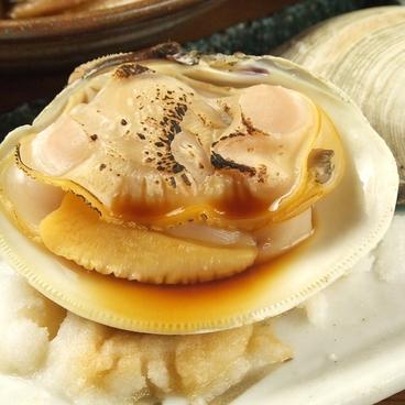 魚屋 浜寅のおすすめ料理1