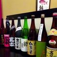お料理に合わせて地酒や日本酒もお楽しみください!