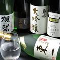地酒をメインとした日本酒を揃えております。しゃぶしゃぶやすき鍋と相性良し◎