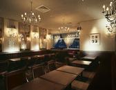 夜景も見えるソファ席は最大14名様までご利用可能☆週末は予約必須です!!