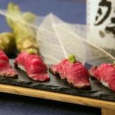個室居酒屋 肉割烹 KATANAのおすすめ料理3