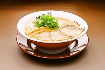 ラーメン横綱 豊橋店のおすすめ料理1