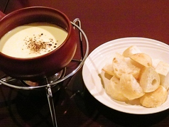 TSUDOIのおすすめ料理1