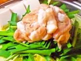 自慢のもつ鍋は季節問わずに人気です。