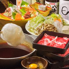 日本橋亭 浜松町店のおすすめ料理1