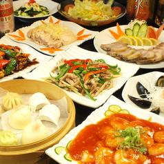 中華料理 旭園 あさひえんのコース写真