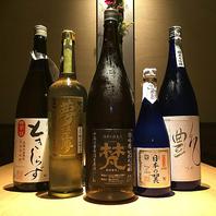 福井の地酒◇