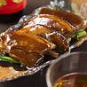 本場中国家庭料理 金龍園のおすすめポイント3