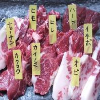 様々な部位を味わえる鮮度抜群の馬焼肉