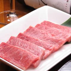 焼肉ホルモン まるや精肉店 難波店のおすすめ料理1