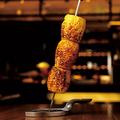 料理メニュー写真ABACAXI アバカシ (パイナップル)