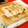 料理メニュー写真黒豚焼き餃子/黒豚蒸し餃子