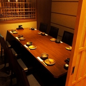 グループでの飲み会に最適な個室!