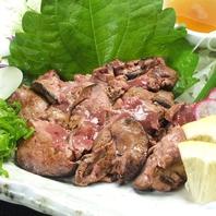 【リピーターに人気】宮崎地鶏 濃厚白レバーの炙り焼き