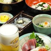 伊志井 鎌倉のおすすめ料理3