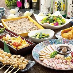 とり鉄 成増店のおすすめ料理1