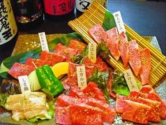 焼肉 高山 飯塚の写真