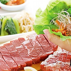 焼肉きんぐ 前橋店のおすすめ料理1