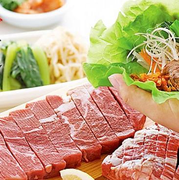 焼肉きんぐ 牛久店のおすすめ料理1